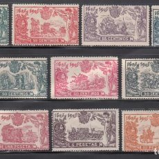 Timbres: ESPAÑA, 1905 EDIFIL Nº 257 / 266 /*/, III CENTENARIO DE LA PUBLICACIÓN DEL QUIJOTE. Lote 268440244