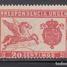 Sellos: ESPAÑA, 1905 EDIFIL Nº 256 /**/ PEGASO, SIN FIJASELLOS. Lote 268443369