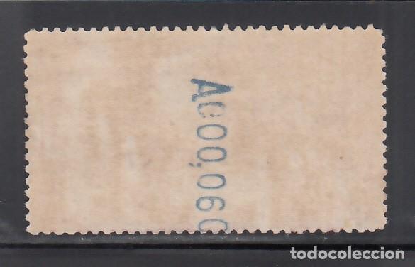 Sellos: ESPAÑA, 1905 EDIFIL Nº 256 /**/ Pegaso, SIN FIJASELLOS - Foto 2 - 268443369