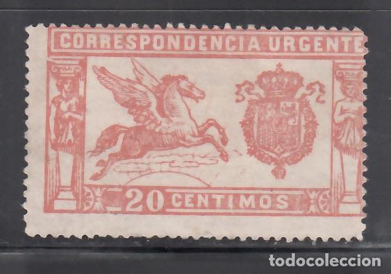 ESPAÑA, 1925 EDIFIL Nº 324 /*/ PEGASO, (Sellos - España - Alfonso XIII de 1.886 a 1.931 - Nuevos)