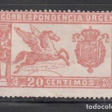 Sellos: ESPAÑA, 1925 EDIFIL Nº 324 /*/ PEGASO,. Lote 268444094
