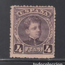 Timbres: ESPAÑA, 1901-1905 EDIFIL Nº 254 /*/ 4 PTS VIOLETA NEGRUZCO.. Lote 268446639