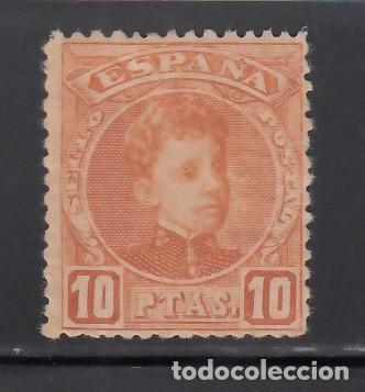 ESPAÑA, 1901-1905 EDIFIL Nº 255 /*/ 10 PTS NARANJA. (Sellos - España - Alfonso XIII de 1.886 a 1.931 - Nuevos)