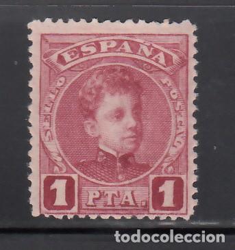 ESPAÑA, 1901-1905 EDIFIL Nº 253NA, /*/, 1 PTS CARMÍN, NUMERACIÓN A000,000. MUESTRA (Sellos - España - Alfonso XIII de 1.886 a 1.931 - Nuevos)