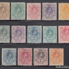 Timbres: ESPAÑA, 1909 - 1922 EDIFIL Nº 267 / 280 /**/ ALFONSO XIII, TIPO MEDALLÓN, SIN FIJASELLOS. Lote 268453934
