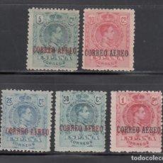 """Timbres: ESPAÑA, 1920 EDIFIL Nº 292 / 296 /*/, ALFONSO XIII. TIPO MEDALLÓN, HABILITADOS """"CORREO AEREO"""". Lote 268456869"""