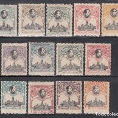 Timbres: ESPAÑA, 1920 EDIFIL Nº 297 / 309 /*/, CONGRESO DE LA U.P.U.. Lote 268460709