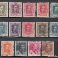 Timbres: ESPAÑA, 1922 - 1930 EDIFIL Nº 310 / 323, /*/ ALFONSO XIII TIPO VAQUER, SERIE COMPLETA 14 VALORES. Lote 268463174