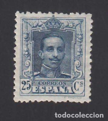 ESPAÑA, 1922 - 1930 EDIFIL Nº NE 23 /*/ ALFONSO XII TIPO VAQUER, TIPO I, NO EXPENDIDO. (Sellos - España - Alfonso XIII de 1.886 a 1.931 - Nuevos)