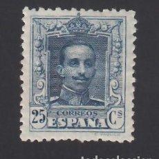 Timbres: ESPAÑA, 1922 - 1930 EDIFIL Nº NE 23 /*/ ALFONSO XII TIPO VAQUER, TIPO I, NO EXPENDIDO.. Lote 268464014