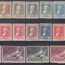 Sellos: ESPAÑA, 1930 EDIFIL Nº 499 / 516 /*/. QUINTA DE GOYA EN LA EXPOSICIÓN DE SEVILLA. Lote 268465039