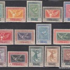 Timbres: ESPAÑA, 1930 EDIFIL Nº 517 / 530 /*/. QUINTA DE GOYA EN LA EXPOSICIÓN DE SEVILLA. Lote 268465794