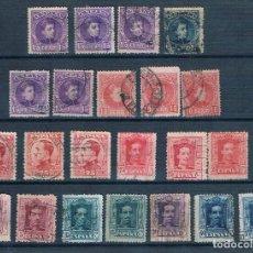 Sellos: ESPAÑA 1901/1931 CONJUNTO DE SELLOS USADOS DE ESPAÑA ALFONSO XIII. Lote 268470979