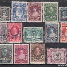 Sellos: ESPAÑA, 1927 EDIFIL Nº 349 / 362 /**/, ANIVERSARIO DE LA JURA DE LA CONSTITUCIÓN POR ALFONSO XIII. Lote 268737914