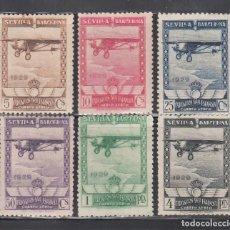 Sellos: ESPAÑA, 1929 EDIFIL Nº 448 / 453 /**/, EXPOSICIÓN DE SEVILLA Y BARCELONA. AÉREOS. Lote 268740589