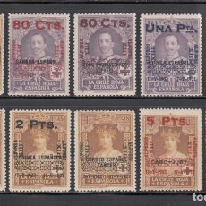 Sellos: ESPAÑA. 1927 EDIFIL Nº 392 / 401 /**/, ANIVERSARIO DE LA CORONACIÓN DE ALFONSO XIII. SIN FIJASELLOS. Lote 268762789
