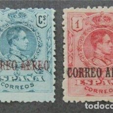 Sellos: EDIFIL 295 296 BIEN CENTRADO SELLOS NUEVOS ESPAÑA AÑO 1920 ALFONSO XIII TIPO MEDALLON. Lote 268821884
