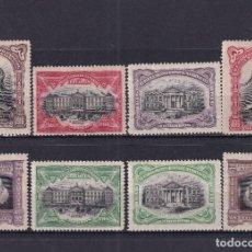 Selos: SELLOS ESPAÑA AÑO 1916 EDIFIL FR11*/FR18* VALOR CATALOGO 14.50 €. Lote 268829064