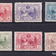 Selos: SELLOS ESPAÑA AÑO 1907 EDIFIL SR1/SR VALOR CATALOGO 80 €. Lote 268830459