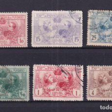 Selos: SELLOS ESPAÑA AÑO 1907 EDIFIL SR1/SR EN USADO VALOR CATALOGO 70 €. Lote 268830534