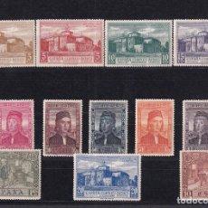 Selos: SELLOS ESPAÑA OFERTA AÑO 1930 EDIFIL 547/558 EN NUEVO SERIE COMPLETA VALOR CATALOGO 54 €. Lote 268838489