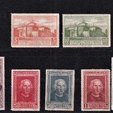 Selos: SELLOS ESPAÑA OFERTA AÑO 1930 EDIFIL 559/565 EN NUEVO SERIE COMPLETA VALOR CATALOGO 45 €. Lote 268839094