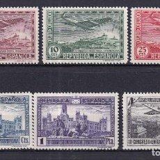 Sellos: SELLOS ESPAÑA OFERTA AÑO 1931 EDIFIL 614*/619* EN NUEVO SERIE COMPLETA VALOR CATALOGO 20 €. Lote 268839919
