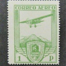 Sellos: EDIFIL 483 SELLOS NUEVOS ESPAÑA 1930 XI CONGRESO INTERNACIONAL FERROCARRILES. Lote 268855659