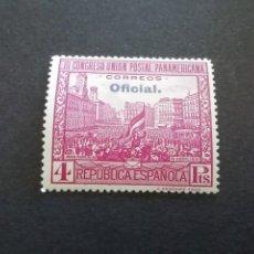 Sellos: 1931 III CONGRESO DE LA UNIÓN POSTAL PANAMERICANA. Lote 268897719