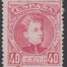 Sellos: 1901 ALFONSO XIII CADETE 40 CTS*. 425 €. VER. Lote 268920864