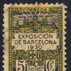 Sellos: ESPAÑA // BARCELONA // // EDIFIL 6 // 1930 ... USADO. Lote 268991839