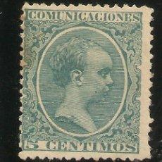 "Sellos: ESPAÑA EDIFIL 216 (*) MNG 5 CÉNTIMOS VERDE ALFONSO XIII ""EL PELON"" 1889 NL049. Lote 269055413"