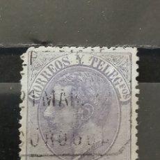 Sellos: ESPAÑA. ALFONSO XII. EDIFIL 121. 75 CÉNTIMOS. USADO. Lote 269062863