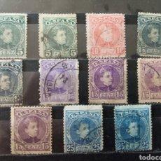Sellos: ESPAÑA. ALFONSO XIII. 1901 1905. 5, 10 ,15 Y 25 CÉNTIMOS.USADOS. Lote 269078398