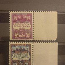 Sellos: AÑO 1930 EXPOSICIÓN FILATÉLICA DE BARCELONA SELLOS NUEVOS EDIFIL 7-8 VALOR DE CATALOGO 22,50 EUROS. Lote 269172723