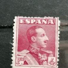 Sellos: ESPAÑA SELLO ALFONSO XIII 4 PESETAS EDIFIL 322 NUEVO * SIN GOMA CON MARQUILLA. Lote 269289923
