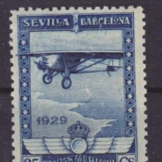 Timbres: F21F EXPOSICIÓN SEVILLA BARCELONA EDIFIL Nº 450 * SELLOS NUEVOS CON GOMA Y SEÑAL DE FIJASELLOS.. Lote 269390408