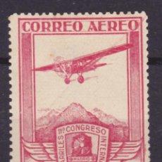 Sellos: F21M FERROCARRILES AÉREO EDIFIL Nº 484 * SELLO NUEVO CON GOMA Y SEÑAL DE FIJASELLOS. Lote 269417898