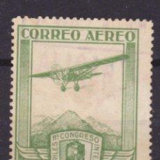 Sellos: F36 FERROCARRILES AÉREO EDIFIL Nº 487 USADO AUTENTICO. Lote 269419303