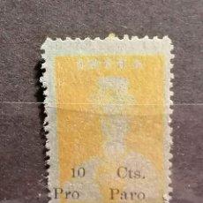 Francobolli: ESPAÑA GUERRA CIVIL SELLOS VIÑETA IBIZA IMPRESION PAPEL AZUL MIRA DESCRIPCION CATALOGO. Lote 269461358