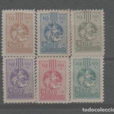 Sellos: LOTE (6) SELLOS VIÑETAS UNION CATALANISTA CATALUÑA AÑOS 1900 BARCELONA NUEVAS SIN CHARNELA. Lote 269475263