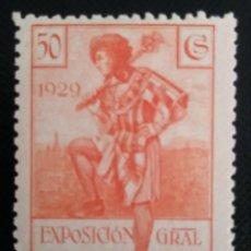 Sellos: 1929 PRO EXPOSICIONES SEVILLA Y BARCELONA EDIFIL Nº 443. 50 C. NARANJA. CCTT. Lote 269722098
