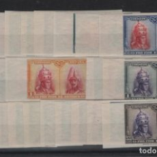 Sellos: R15/ ESPAÑA 1928, EDIFIL 421/6S, 408/13S, 418/29S, MNH**, PRO CATACUMBAS. Lote 269724418