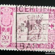 Sellos: 1926 15 SEP. PRO CRUZ ROJA ESPAÑOLA 20 C. EDIFIL 338 LILA Y CASTAÑO.CCTT. Lote 269733753