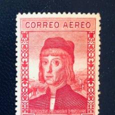 Sellos: SELLO ESPAÑA DESCUBRIMIENTO AMÉRICA 1930 PINZÓN. Lote 269756518