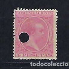 Sellos: ESPAÑA. AÑO 1889. ALFONSO XIII. PELÓN. 4 PESETAS ROSA.. Lote 269943578