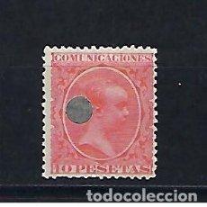 Sellos: ESPAÑA. AÑO 1889. ALFONSO XIII. PELÓN. 10 PESETAS BERMELLÓN.. Lote 269944143