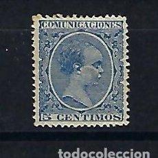 Sellos: ESPAÑA. AÑO 1889. ALFONSO XIII. PELÓN.. Lote 269944198