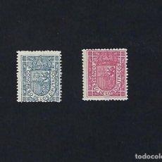 Sellos: ESPAÑA. AÑOS 1896-98. ESCUDO DE ESPAÑA.. Lote 269945628