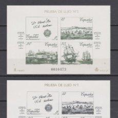 Francobolli: ESPAÑA 1987. PRUEBAS LUJO ESPAMER 87. 60 €. Lote 270196173